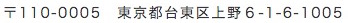 東京都台東区上野6-1-6-1005